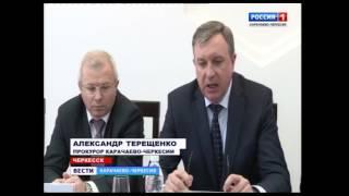 В Черкесске состоялось заседание Общественного совета по защите малого и среднего бизнеса