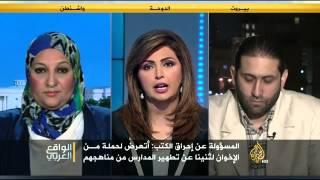 الواقع العربي - حرق كتب دينية وتراثية بمصر