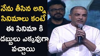 Dil Raju Superb Speech @ F2 Movie Success Meet  | Venkatesh, Varun Tej, Mehreen