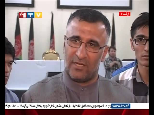 1TV Afghanistan Pashto news 24.07.2014