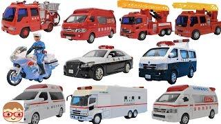 車のおもちゃ!消防車、救急車、パトカー、白バイ!はたらくくるまがいっぱい!のりものあつまれ!ピピットキー、トミカ、西松屋の働く車も! にーさら 20sarasa