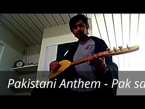 Pakistani Anthem Guitar - Pak Sar Zameen Shad Bad video