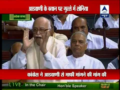 Sonia Gandhi loses cool on LK Advani's 'illegitimate' remark on UPA