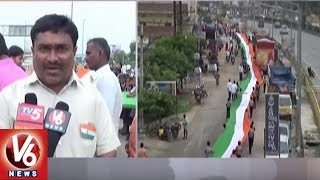 72nd Independence Day | Students Holds Longest National Flag Rally In Nalgonda