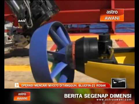 Operasi mencari MH370 ditangguh, Bluefin-21 rosak