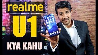 Realme U1 - Is Phone Ke Bare Me Main Kya Kahu ?   Quick Review & Opinion