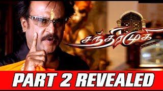 Chandramooki Part 2 Film Direction Revealed | Cini News Tamil Live | Today Cini News