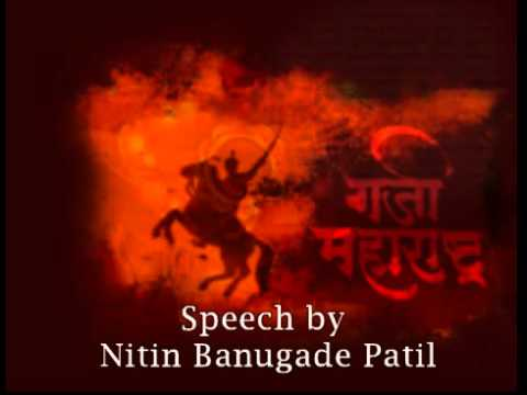 Speech By Nitin Banugade patil on Garja Maharastra Majha