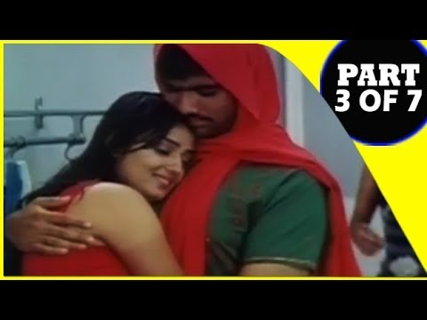 Pedarayudu Chinarayudu | Telugu Film Part 3 Of 7 | Satyaraj, Khushboo video