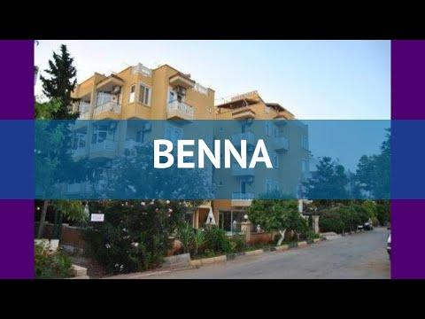 BENNA 2* Турция Анталия обзор – отель БЕННА 2* Анталия видео обзор