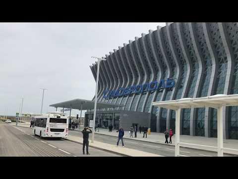Крым, Симферополь новый аэропорт /Crimea, Simferopol new airport
