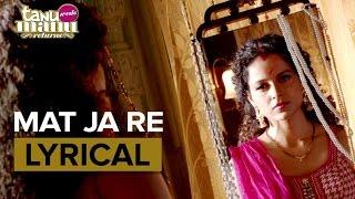 download lagu Mat Ja Re  Full Song    gratis