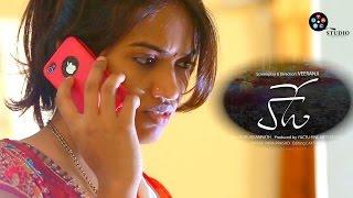 Vaade Short Film l Rape Story | Latest 2016 Short Films l Directed by Veeranji | Yactu studio