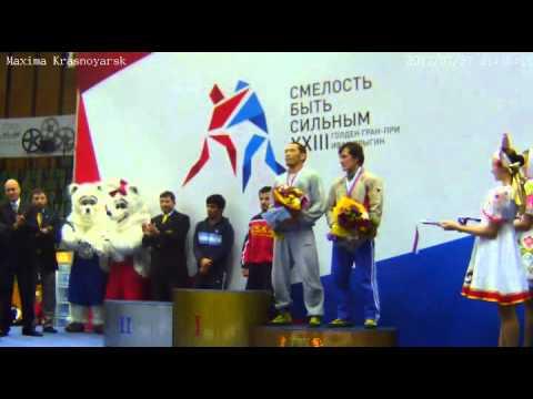 Гран-при Иван Ярыгин награждение победителей 55 кг