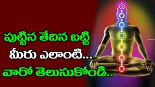 What Does Your Birth Number Say About You || Top Telugu Media