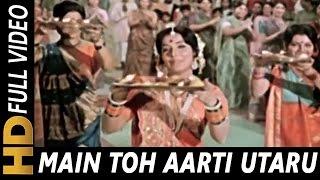 Main Toh Aarti Utaru Re Santoshi Mata Ki ( )    Usha Mangeshkar  Jai Santoshi Maa Songs