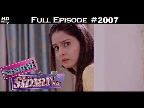 Sasural Simar Ka - 27th December 2017 - ससुराल सिमर का - Full Episode thumbnail