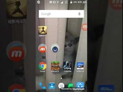 Скачать shadow fight 2 китайская версия 1 9 16 - Android
