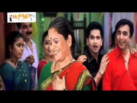 Full Marathi Movie Songs by Nomad Music Happy Birthday Anolkhi...