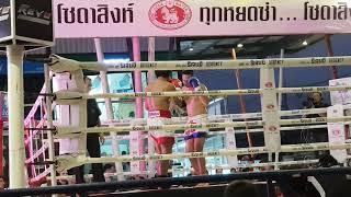 (R2 TKO) Bakkali 7MuayThaiGym vs Kong Pattalung - Siam Kard Chuek