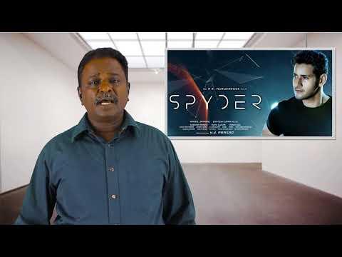#Spyder Movie Review - Maheshbabu - A R Murugadoss