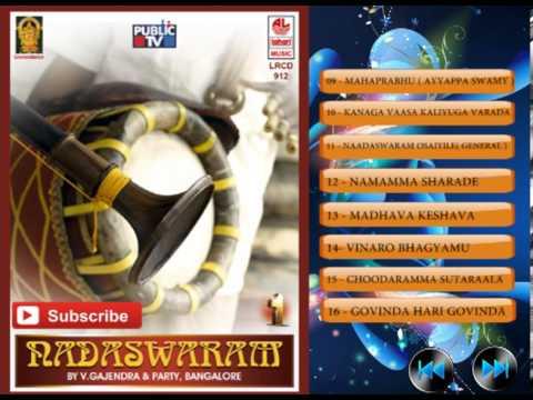 Kannada Karaoke Songs   Nadaswaram Instrumental Songs   V Gajendra video