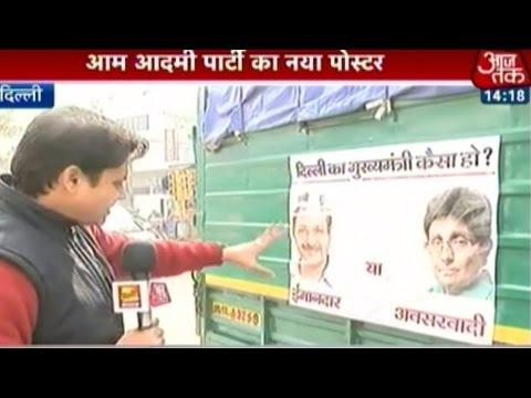 AAP publishes poster targeting Kiran Bedi