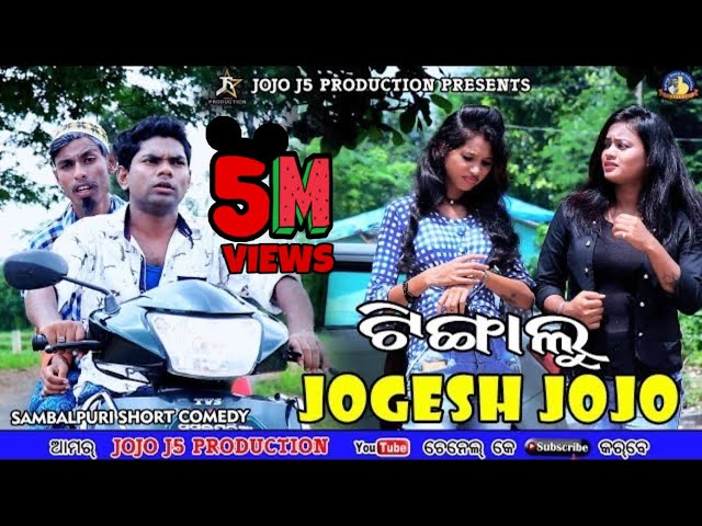 TINGALU JOGESH JOJO // NEW SAMBALPURI COMEDY// JOJO J5 PRODUCTION thumbnail