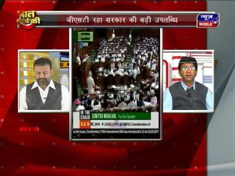 News World 24x7 Hindi News Channel, Bhopal, 7 pm 12 august, adarsh satra