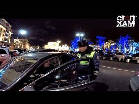 СтопХам — Новогодний кирпич