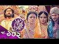সাত ভাই চম্পা   Saat Bhai Champa   EP 102   Mega TV Series   Channel i TV