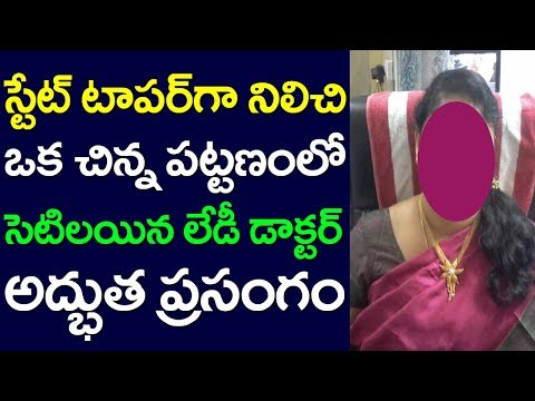Excellent Speech By Telugu Lady Doctor  Amazing Definition 4 Life  Take One Media   Andhra Telangana