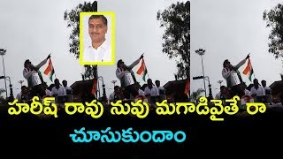Jagga Reddy Comments on Harish Rao | Jagga Reddy Election Campaign | Top Telugu Media