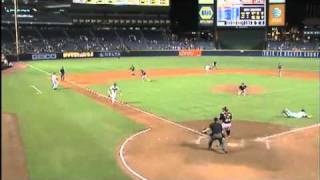 Worst baseball call ever