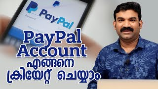 How to create Paypal Account malayalam