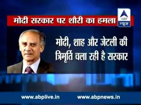 ABP LIVE : BJP leader Arun Shourie attacks Modi, says Modinomics has failed