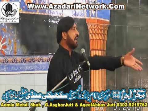 Allama Ali Nasir Al Hussaini Talhara 3 Muharram 2018 Sukheki Mundy Hafizabad