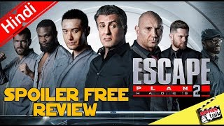 ESCAPE PLAN 2 HADES Spoiler Free Review [Explained In Hindi]