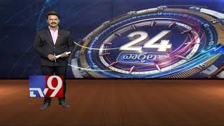 24 Hours 24 News || Top Trending worldwide news || 10-01-2018 - TV9