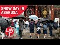 Snow Day in Asakusa (Senso-ji) MP3