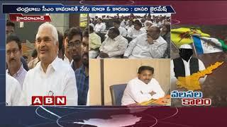 చంద్రబాబు సీఎం కావడానికి నేను కూడా ఓ కారణం : జై రమేష్ | Dasari Jai Ramesh Resigns TDP