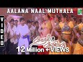 Download Aalana Naal muthala MP3 song and Music Video