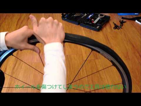 自転車の 自転車 チューブ交換 ママチャリ : ESCUCHAR MUSICA GRATIS   CCOLI.COM MUSICA ...