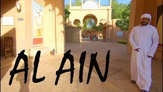 A Tour of Al Ain, United Arab Emirates: Desert Oasis City