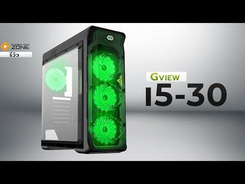 Case ราคา 1,650 บาท ฝาใส ใส่ชุดน้ำได้ ให้พัดลม LED 4 ตัว : Gview i5-30