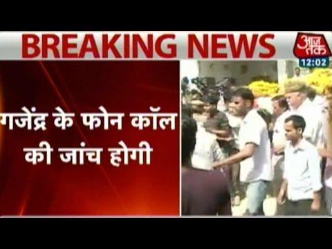 Delhi Police To Probe Into Farmer Suicide Case