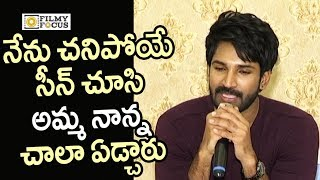 Aadhi Emotional about his Father and Mother Response on Rangasthalam Movie