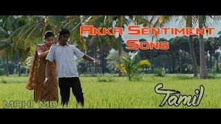Akka Love  Sister Sentiment Song  Tamil  Love You