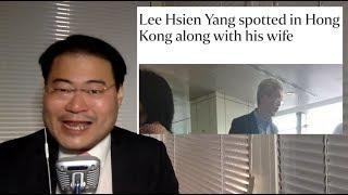 20170627【ENG】Who's advisor to Lee Hsien Yang and LHL + Goh Chok Tong