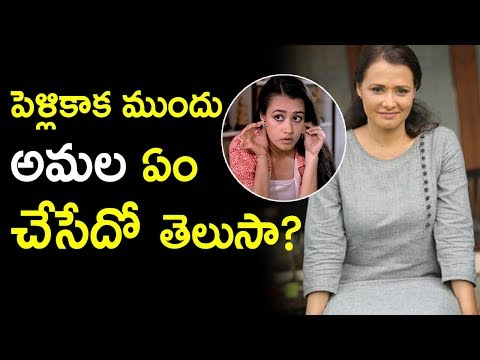 Unknown Facts About Amala Akkineni | Akkineni Nagarjuna Wife Amala Life Secrets | Tollywood Nagar